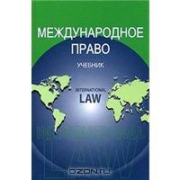 Финансовый Менеджмент Научные Статьи